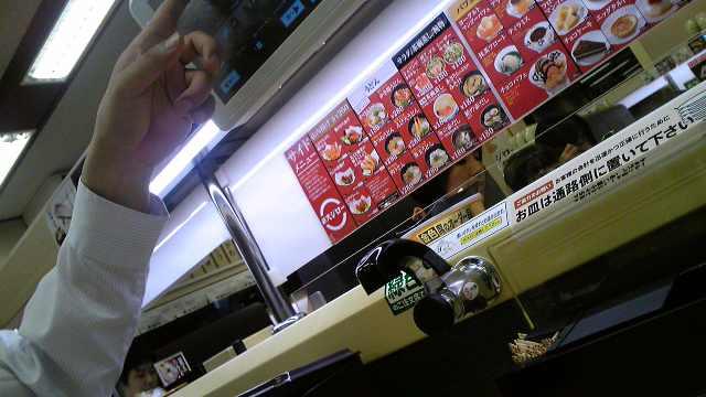 回転寿司はメッカメカ