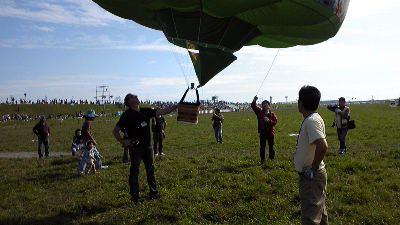 ラジコン熱気球